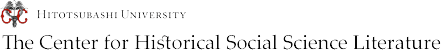 The Center for Historical Social Science Literature